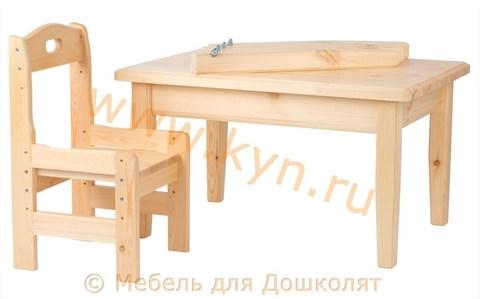 Набор стол со стульчиком регулируемый 1-4
