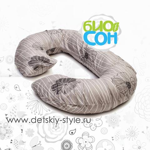 """Подушка Для Беременных БиоСон """"Рогалик"""" 340х35 см + Наволочка"""