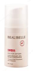Доктор Оксиджен - восстанавливающий кожу (Beaubelle | Омолаживающая защитная система с растительными стволовыми клетками | Doctor Oxygen - Extraordinary Skin Repair Concentrate), 30 мл.