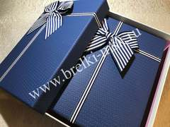 Подарочная коробочка с бантиком. Цвет Синий. Размер М 21х14х8 см.