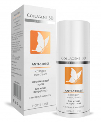 Крем для кожи вокруг глаз ANTI-STRESS глобальный уход, Medical Collagene 3D