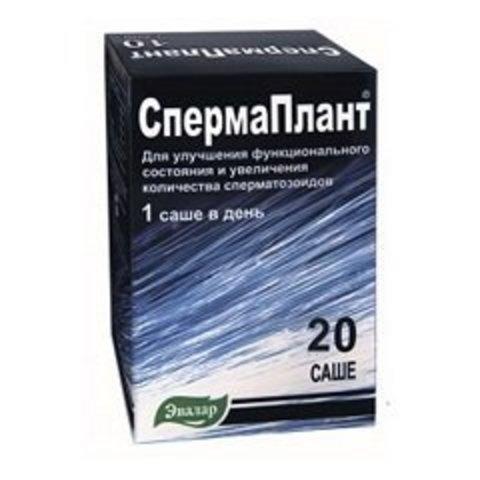 СпермаПлант №10