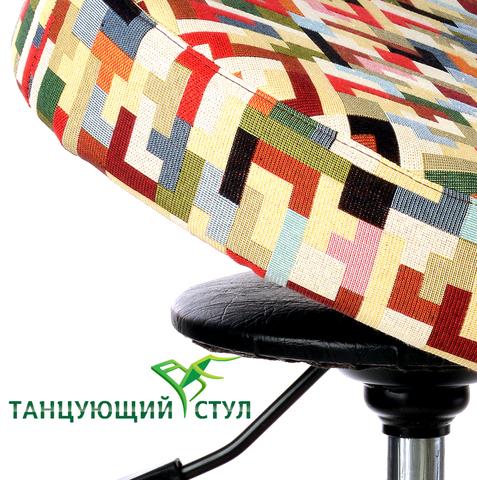 компьтерный стул фото танцующий купить стул ортопедический  для компьютера  для стола пластмассовые стулья