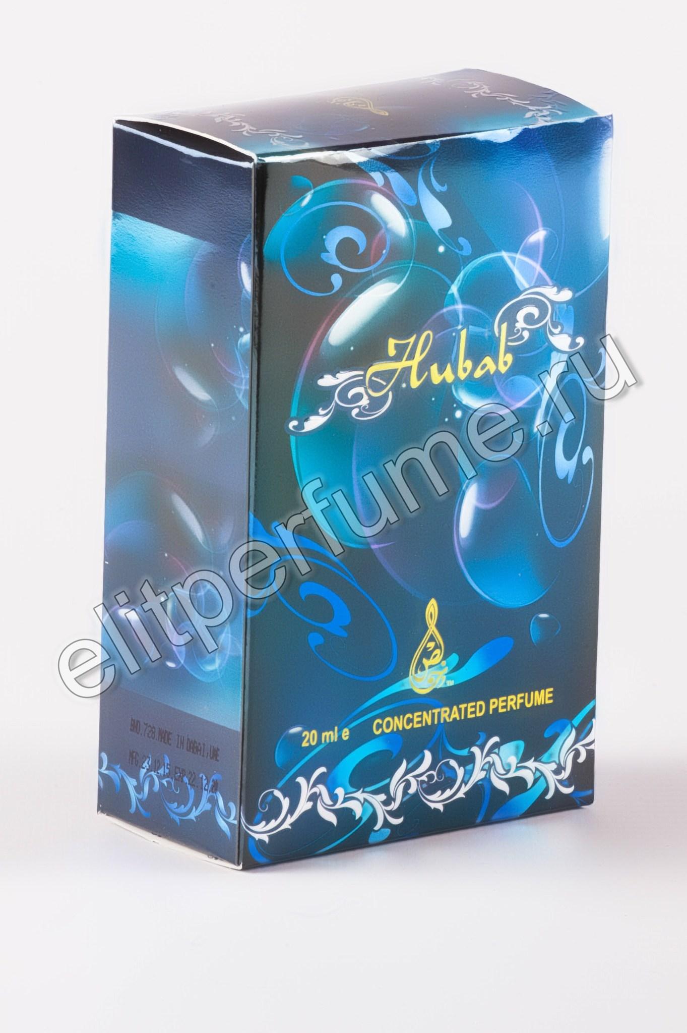 Hubab Хубаб 20 мл арабские масляные духи от Халис Khalis Perfumes