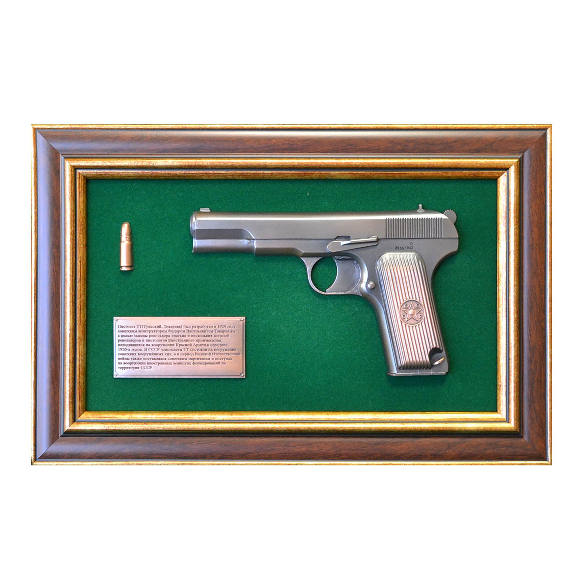 Панно с пистолетом «ТТ» в подарочной коробке от 8 000 руб
