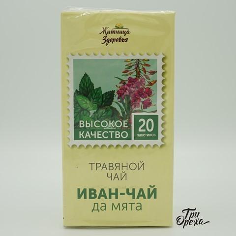 Травяной чай Иван-Чай и Мята ЖИТНИЦА ЗДОРОВЬЯ, 20 пакетиков