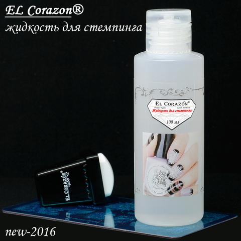 Эль Коразон Жидкость для стемпинга 100мл с ацетоном
