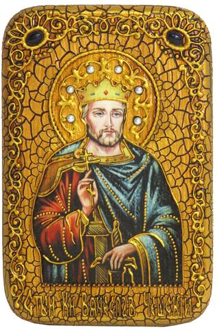 Инкрустированная Икона Святой Благоверный князь Вячеслав Чешский 15х10см на натуральном дереве, в подарочной коробке