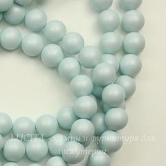 5810 Хрустальный жемчуг Сваровски Crystal Pastel Blue круглый 8 мм , 5 шт