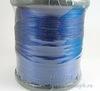 Тросик ювелирный 0,45 мм (синий) - 10 метров