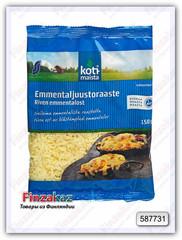 Тертый сыр Kotimaista emmentaljuustoraaste 150 гр