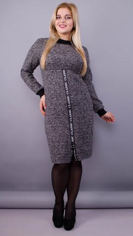 Велла. Оригинальное платье plus size. Серый.