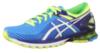 Мужские беговые кроссовки Asics Gel-Kinsei 6 (T642N 4201) синие фото