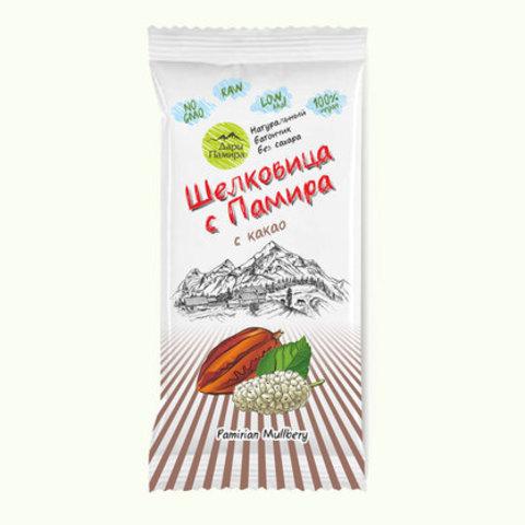 Дары памира батончик «Шелковица с Памира» с какао 20 г