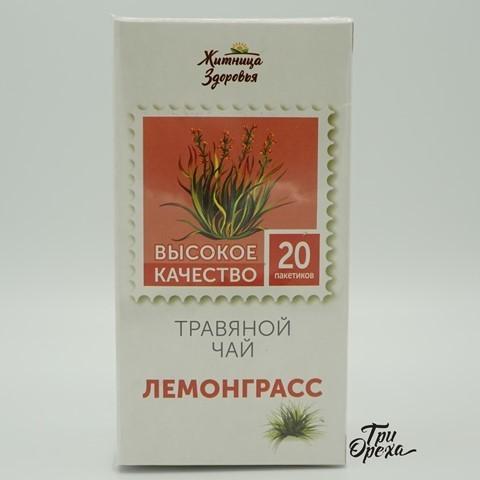 Травяной чай Лемонграсс ЖИТНИЦА ЗДОРОВЬЯ, 20 пакетиков