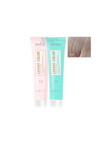 Expert Color Hair Color Cream 9/16 блондин пепельно-перламутровый 100 мл