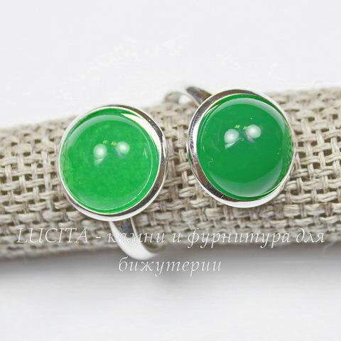 Основа для кольца с двумя сеттингами для кабошона 12 мм (цвет - серебро)