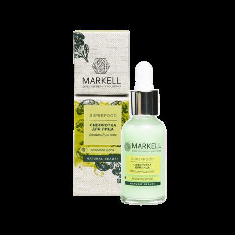 Markell Superfood Сыворотка для лица Овощной детокс 30мл