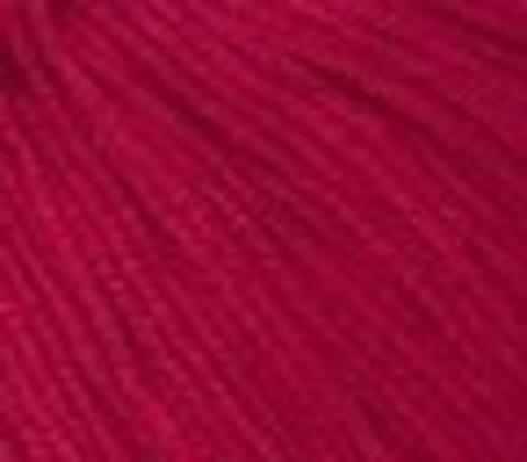 Купить Пряжа Gazzal Baby cotton Код цвета 3442 | Интернет-магазин пряжи «Пряха»