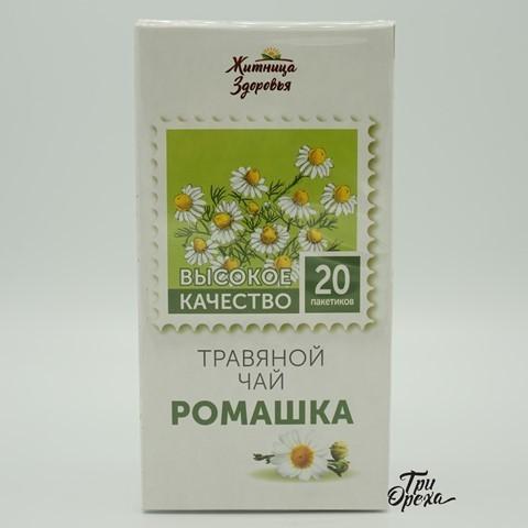 Травяной чай Ромашка ЖИТНИЦА ЗДОРОВЬЯ, 20 пакетиков
