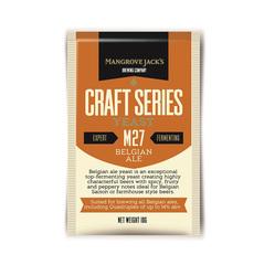 Дрожжи Belgian Ale Yeast M27, 10 гр