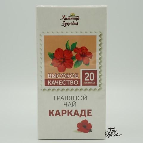 Травяной чай Каркаде ЖИТНИЦА ЗДОРОВЬЯ, 20 пакетиков