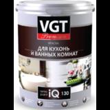 Краска ВГТ PREMIUM IQ 130 для кухни и ванной база А