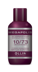 OLLIN MEGAPOLIS 10/1 светлый блондин пепельный 50мл Безаммиачный масляный краситель для волос