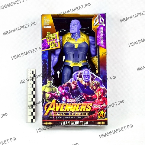 Танос 29 см. Супергерои.