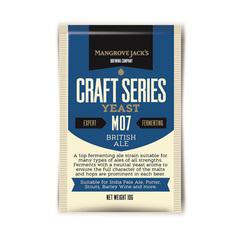 Дрожжи British Ale Yeast M07, 10 гр