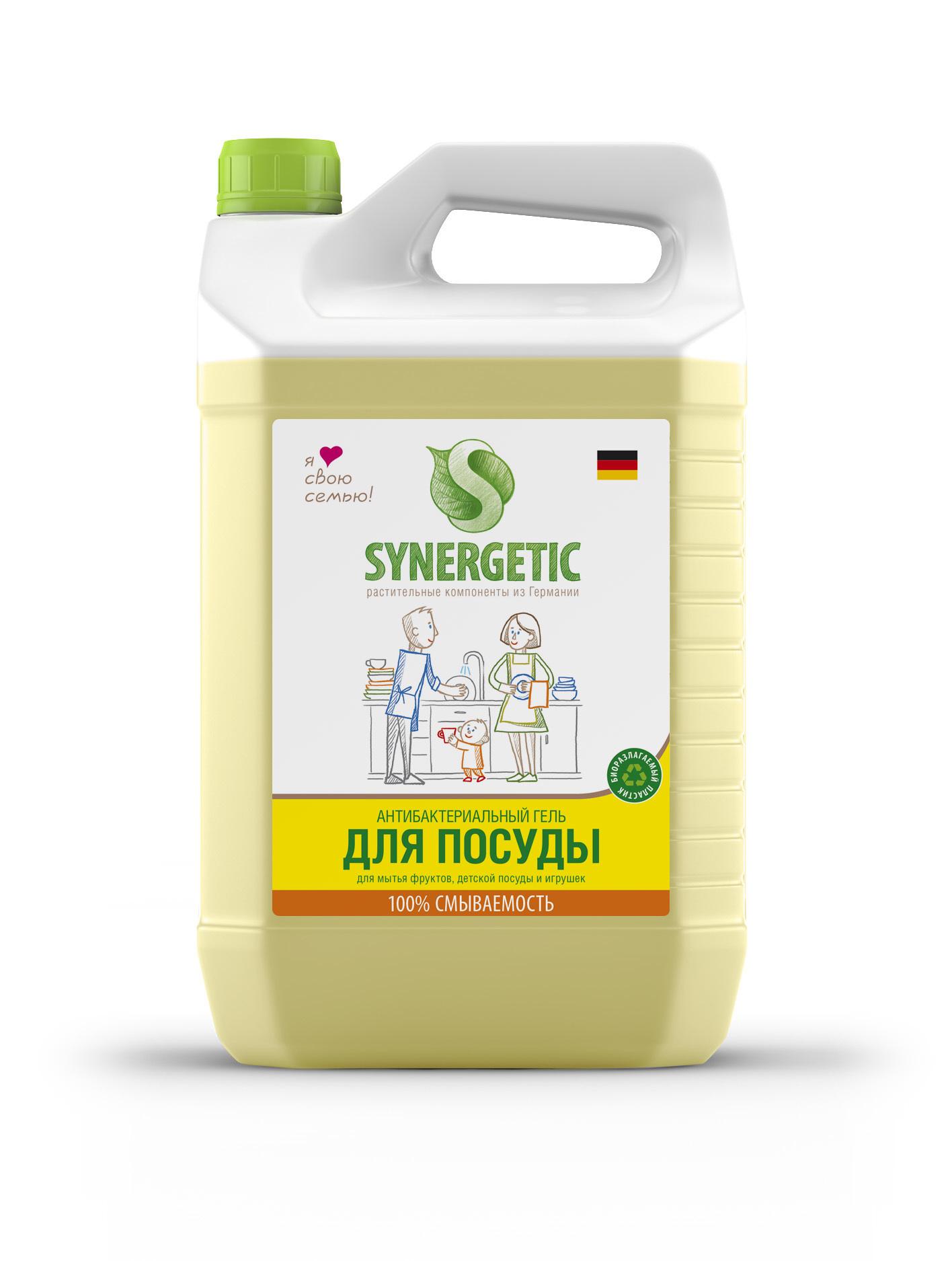 Жидкость для мытья посуды, SYNERGETIC, лимон, 5 л.
