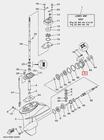 Стакан редуктора для лодочного мотора F20 Sea-PRO (23-41)