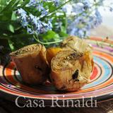 Артишоки Casa Rinaldi жареные на гриле 2,8 кг