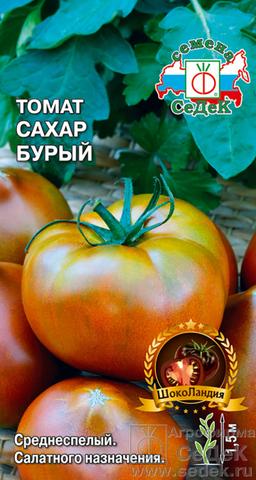 Семена Томат Сахар Бурый