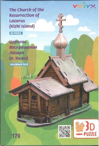 Сборная модель «Церковь Воскрешения Лазаря (о.Кижи)»