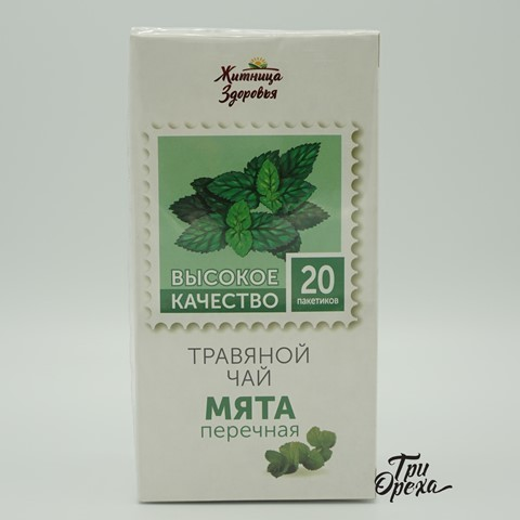 Травяной чай Мята перечная ЖИТНИЦА ЗДОРОВЬЯ, 20 пакетиков