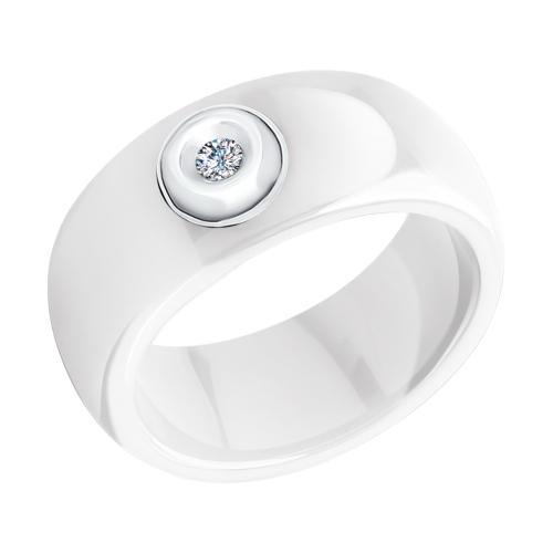 Керамическое кольцо с бриллиантом