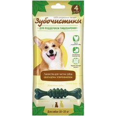 Зубочистики для собак средних пород весом 10-25 кг для поддержки пищеварения с ХЛОРОФИЛЛОМ