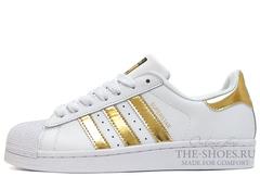 Кроссовки Женские Adidas SuperStar White Gold
