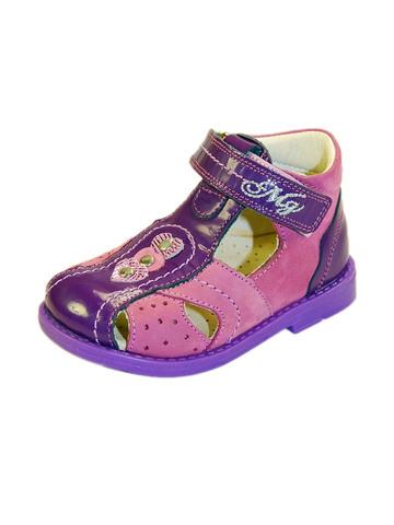 Сандали Minimen 201 фиолетовые