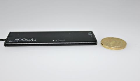 Цифровой диктофон Edic-mini Tiny 16 + A75-150HQ