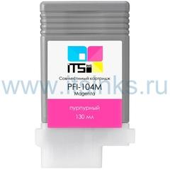 Картридж PFI-104M 130 мл