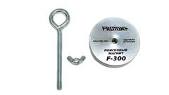 Магнит поисковый  Froton F=300 кг