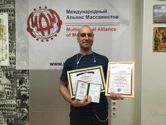 Иванисов Дмитрий Евгеньевич