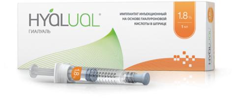 *Имплантат инъекционный на основе гиалуроновой кислоты Hyalual(Гиалуаль) 1,8% в шприцах по 1 мл