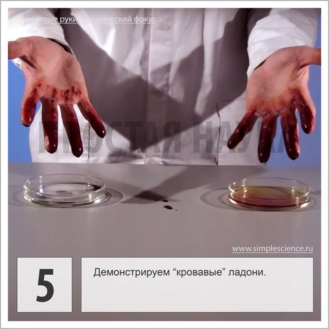 Руки Revenant Dragon, Кровавые руки , Руки Титана » Крупнейший ... | 480x480
