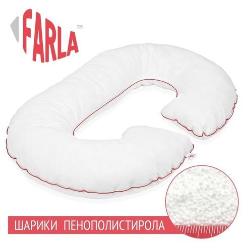 Farla. Подушка для беременных с шариками Care C