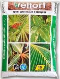 Грунт Veltorf для пальм и фикусов 10 л