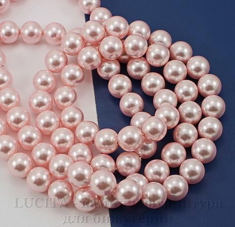 5810 Хрустальный жемчуг Сваровски Crystal Rosaline круглый 12 мм