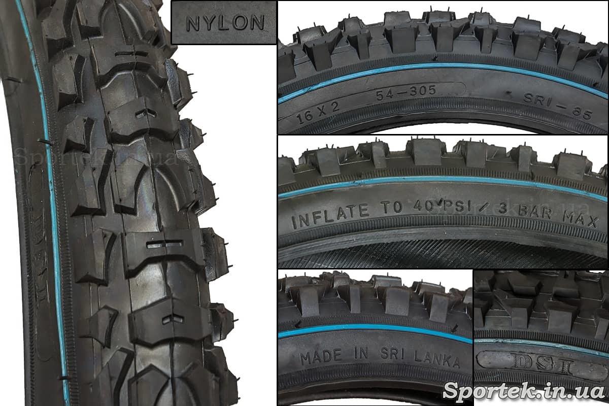 Покрышка на детский велосипед 16 х 2 дюйма (54-305 ISO) - надписи